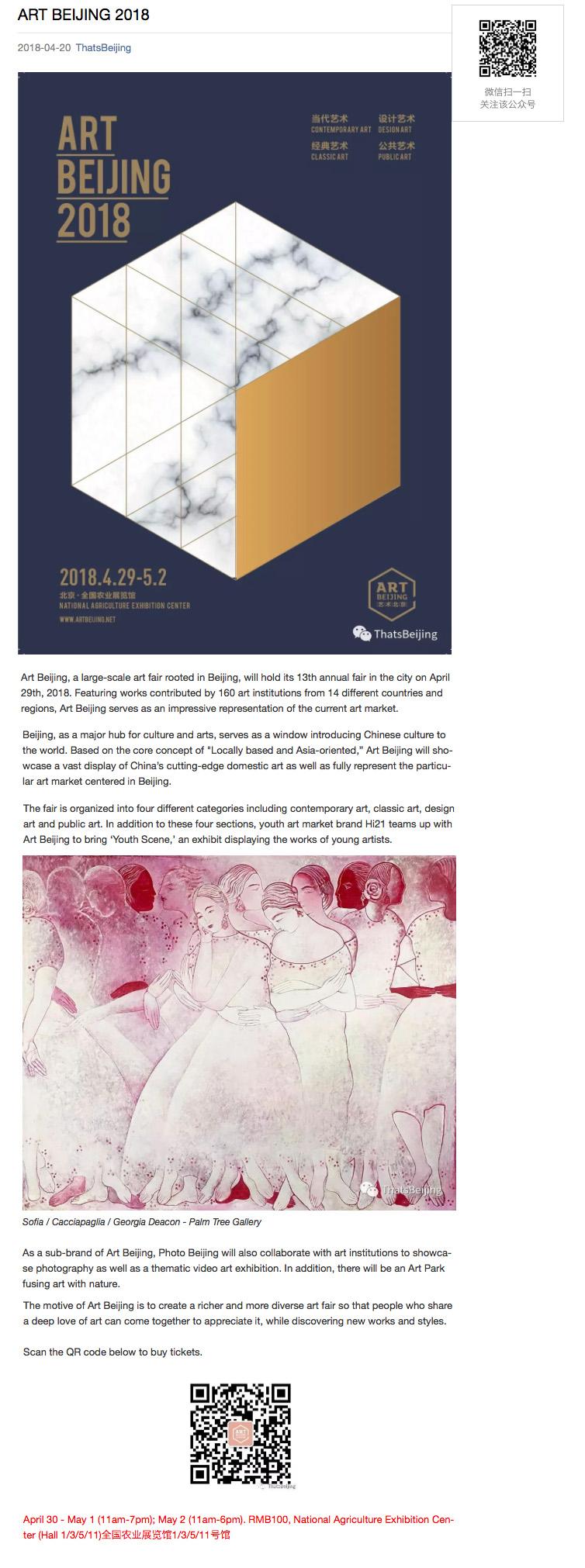 art_beijing_2018_articolo
